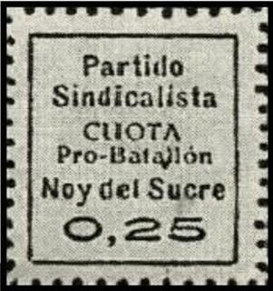 sello1