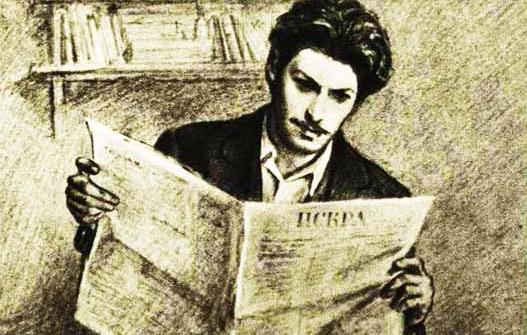 skra (La chispa) fue un periódico editado por los exiliados socialdemócratas rusos a comienzos del siglo XX.