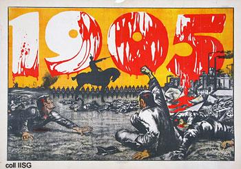 Poster soviético conmemorando la Revolución de 1905
