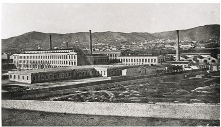 L'Espanya Industrial